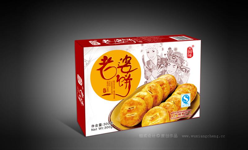 手绘食品包装设计图片